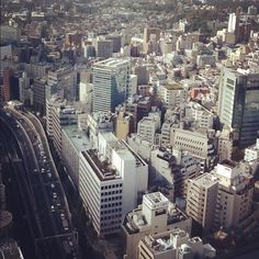 A view of Shibuya from the Cerulean Tower Tokyo Hotel.