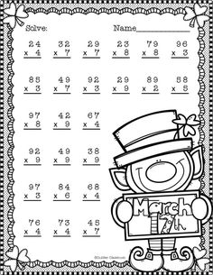 Double Digit Multiplication With Regrouping, Two Digit Multiplication Math Practice Worksheets, School Worksheets, Teacher Resources, Two Digit Multiplication, Multiplication Problems, Math Work, Math Practices, Math Numbers, Math Stations
