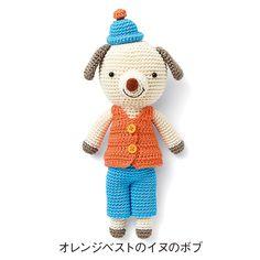おしゃれなアニマルファッションショー コットン糸の着せかえ編みぐるみの会(6回限定コレクション) フェリシモ