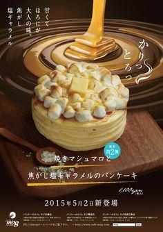 http://www.flossinc.jp/common/img/w_pic/mog_poster_caramel/001.jpg