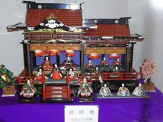 On February 28 and March hubby and me went to see a festival known as Yurihonjo hinakaido. Yurihonjo hinakaido is the name of a public a. Hina Dolls, Japanese, House, Life, Japanese Language, Home, Homes, Houses