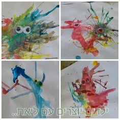 צבע גואש מדולל. קשית. הרבה אוויר. עיניים ודבק כשמתיבש. Kids craft &play