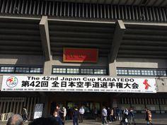 2014全日本空手道選手権大会