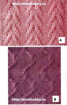 Knitting patterns with braids - time to learn Russian!