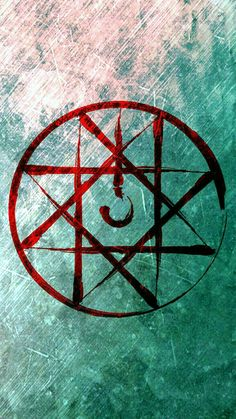 Transmutation Circle*