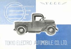 1947年型たまトラックEOT-47型のカタログ。ホイールベースは乗用車と同じ2000mm、全長3040mm、全幅1200mm、全高1600mm。車両重量は乗用車と同じ1050kgであった。乗員2名と500kgの荷物が積めた。
