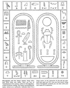 egyptian patterns to colour - Google Search