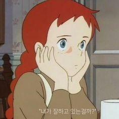 Akage no Anne 赤毛のアン