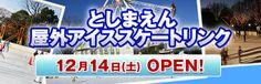 Toshimaen Ice Skating