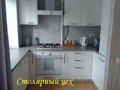 Кухня маленькая,малогабаритная,хрущёвка,угловая,прямая,П-образная обл. Харьков - изображение 6