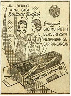Indonesian Old Commercials:Pasta Gigi Bintang Tudjuh (toothpaste) 1949