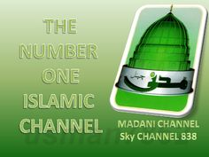 Madani Channel Live, Watch Madni Channel TV Streaming Madani Channel TV is one of well known religions channel of Pakistan, Madani Channel a Dawat e Islami TV has a wide range of top rated Islamic T What Is Islam, Tv Streaming, Tv Channels, Number One, Top Rated, Pakistan, Islamic, Range, Watch