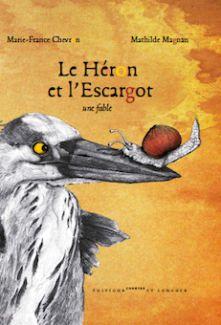 해오라기와 달팽이 | 23*32.5, 32페이지 | 글: Marie-France Cherron, 그림: Mathilde Magnan |  자연속에 존재하는 약육강식의 법칙에 대한 이야기다. 배고픈 해오라기는 달팽이를 보고 입맛을 다신다. 곧 해오라기의 밥이 될 운명에 처한 달팽이는 마지막으로 날고 싶은 자기의 꿈을 이루게 해 달라고 부탁한다. 해오라기는 달팽이의 부탁을 들어주지만 그렇다고 달팽이가 해오라기의 먹이가 되는 운명에서 벗어나지는 못한다.