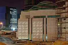 A world-wide unique facade made of LUCEM light transmitting concrete in Abu Dhabi | Tododesign by Arq4design