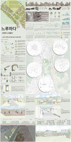 Architecture Presentation Board, Architecture Panel, Type Setting, Layout Design, Presents, Landscape, Interior, Planks, Landscaping