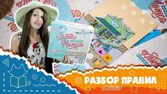 Santa Monica, Board Games, Tabletop Games, Table Games