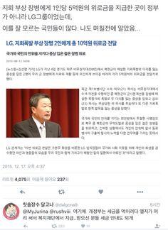 LG 마케팅은 헬