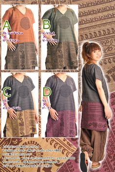 Asian Casual MARAI | Rakuten Global Market: Ladies tunic ohm & Hindi! アジカジ with 2 tone! @C0206 [Asian fashion Asian ethnic new]