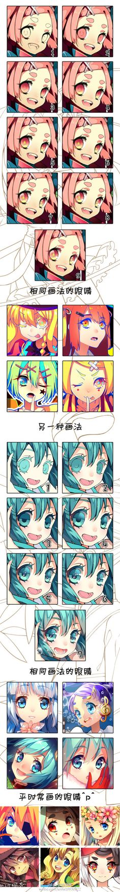 eyes color