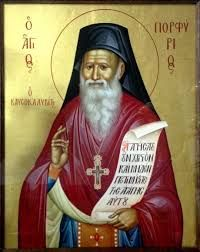 Byzantine Icons, Best Icons, Movies, Movie Posters, Fictional Characters, Saints, Religion, God, Dios