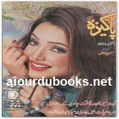 Pakeeza Digest October 2014 free download pdf.