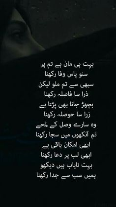 funny urdu poetry - funny urdu poetry - funny urdu poetry fun - funny urdu poetry humour - funny urdu poetry jokes - funny urdu poetry lol - funny urdu poetry romantic - funny urdu poetry for friends Urdu Quotes, Poetry Quotes In Urdu, Love Quotes In Urdu, Urdu Love Words, Best Urdu Poetry Images, Love Poetry Urdu, Qoutes, Nice Poetry, Urdu Funny Poetry