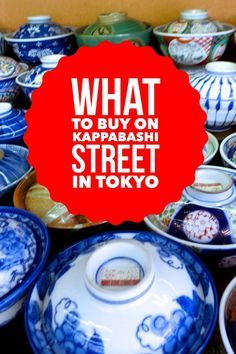 Kappabashi Street is an amazing street in Tokyo with dozens of stores catering to chefs and home cooks. The selection of kitchen goods is truly second to none.