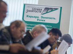 Минтруд внесет изменения в правила выплаты пособий по безработице