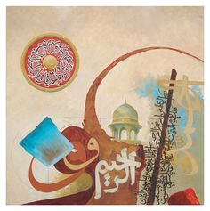 Surah-e- Fatiha & Ikhlas Acrylic on Canvas / 90x90 cm By: Sheikh Saifi