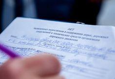 Почему нельзя отказываться от подписей и копий?