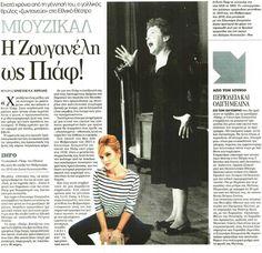 """Η Ελεωνόρα Ζουγανέλη σε MIOYZIKAΛ!!! Η Ελεωνόρα θα ενσαρκώσει το Φεβρουάριο του 2015 τη μεγάλη τραγουδίστρια, Εντίθ Πιαφ στη σκηνή Κοτοπούλη-Rex!!! (Το ρεπορτάζ είναι από την εφημερίδα """"Τα Νέα"""") #eleonorazouganeli #eleonorazouganelh #zouganeli #zouganelh #zoyganeli #zoyganelh #elews #elewsofficial #elewsofficialfanclub #fanclub #edith #piaf #edithpiaf #πιαφ #εθνικόθέατρο #θέατρο #ethnikotheatro #nationaltheatre #greece Polaroid Film"""