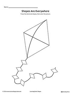 Diamond Shape Picture Tracing Worksheet