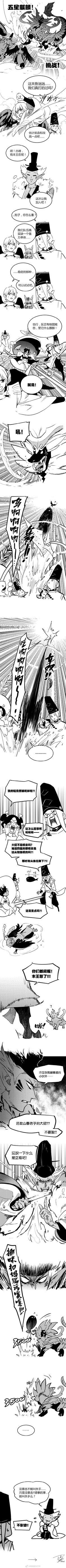 微调家刘巴布的微博_微博