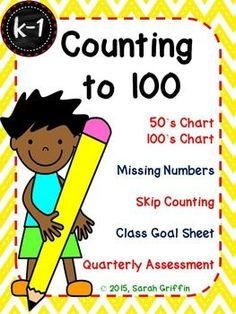 Counting to 100 printable worksheets will increase number awareness - meeting the Counting and Cardinality Common Core Standards for Kindergarten and 1st Grade.  Just print and go...perfect for morning work, bellwork, homework, testing, building up to 100th day of school, and daily review.