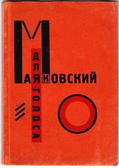 Dlia Golosa (For the Voice) - 1923 - El Lissistzky - Maiakovsk
