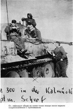 Tiger commander oberleutnant Walter Scherf and crew from sPz.abt 503 after their first combat. Eastern front, 1943