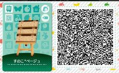 Animal Crossing: New Leaf & HHD QR Code Paths TILE Set #3 Of 4<---