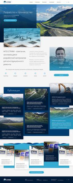 Homepage v6