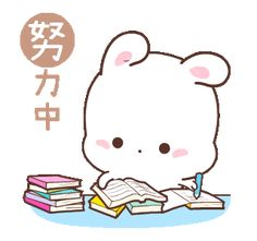 LINE Official Stickers - Happy Bunny fulfilling daily life Example with GIF Animation Cute Cartoon Images, Cute Cartoon Characters, Cute Love Cartoons, Cute Cartoon Wallpapers, Cute Bear Drawings, Cute Cartoon Drawings, Cute Kawaii Drawings, Cute Love Pictures, Cute Love Gif