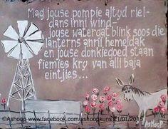 Mag jouse pompie altyd riel — dans innie wind — jouse watergat blink soos die lanterns anni hemeldak | Afrikaanse gedigte