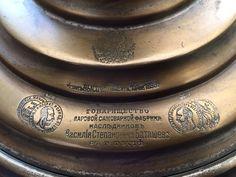 Antiker russischer Samovar / Holzkohle, Messing, Punzen, Datiert 1898 Zarenadler