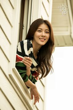 Ha Ji Won- The time were not in love