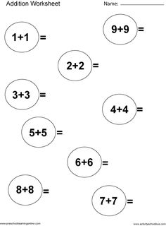 1st grade math- this can be used as a worksheet or test to see if ...