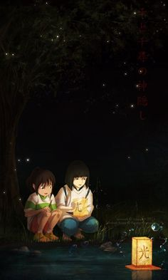千と千尋の神隠し, Szen to Csihiro no kamikakusi, Chihiro szellemországban 39