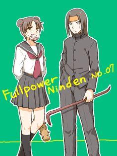 nejiten Tenten Y Neji, Sasunaru, Naruto Shippuden, Boruto, Shikatema, Sasuhina, Guy Sensei, Konoha High School, Manga