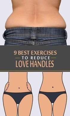 Struggling with love handles? Read on to discover the best 9 exercises to reduce love handles fast to have the perfect curves of your dream. Love handles are the excess fat deposits on the sides of the waist. Fitness Workouts, Yoga Fitness, At Home Workouts, Fitness Motivation, Health Fitness, Fat Workout, Exercise Motivation, Fitness Watch, Workout Plans
