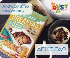 Ευχές Επετείων - Στείλτε Ευχές για Επέτειο Ζευγαριού - MamaSou Breakfast In Bed, Kitchen, Food, Bed And Breakfast, Cooking, Kitchens, Essen, Meals, Cuisine