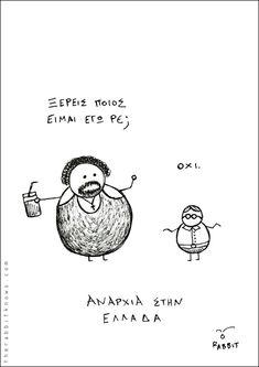 Funny Memes, Canvas Prints, Framed Prints, Lol, Humor, Anarchy, Comics, Rabbit, Fictional Characters