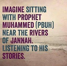 Rasool Allah peace be upon you and your progeny.
