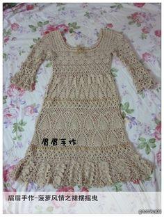 . Платье крючком
